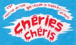 Chéries-Chéris, festival du film gay, lesbien, bi, trans & ++++ de Paris